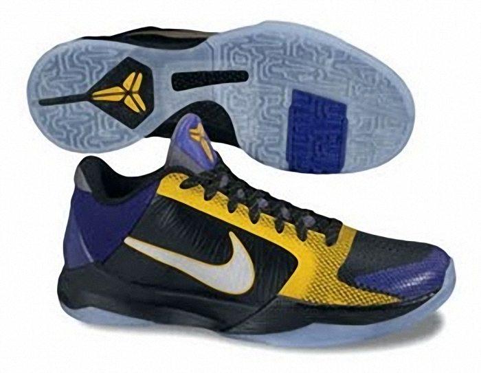 08b71d43f9f Kobe Bryant Shoes Pictures  Nike Zoom Kobe V (5) Carpe Diem Edition ...